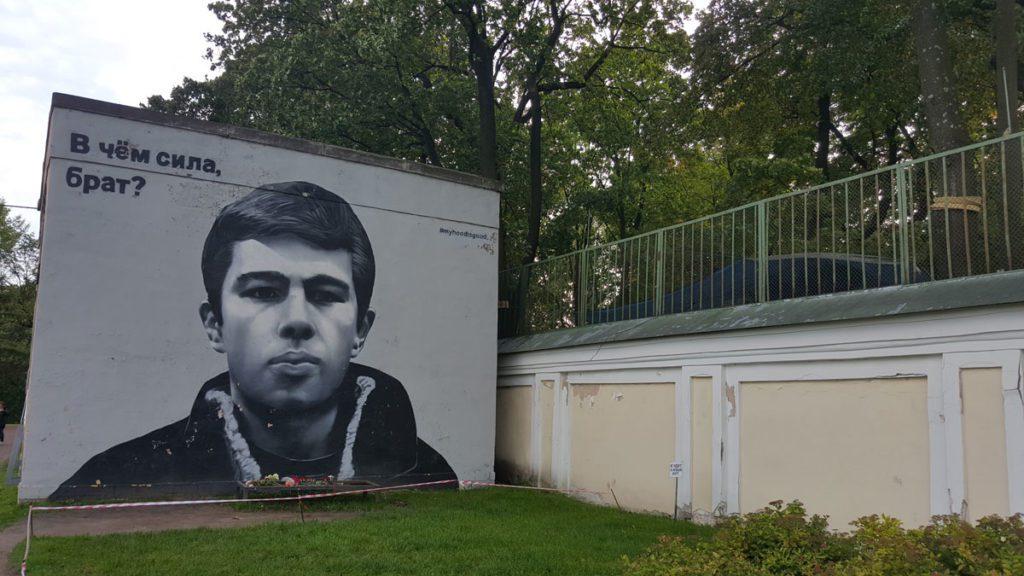 Moskovasta, Pietarista ja Jekaterinburgista löytyy paljon katutaidetta