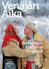 Suomi-Venäjä-Seuran jäsenet saavat Venäjän Aika -lehden edulliseen jäsenhintaan 17€/vuosi