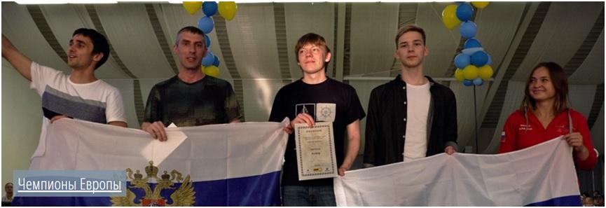 Euroopan joukkuemestarit 2017. Kuvassa keskellä Ilja Shikshin. Kuvaaja Mihail Krylov.