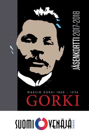 Suomi-Venäjä-Seuran jäsenkortti 2017-2018 Maksim Gorki