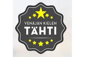 Venäjän kielen Tähti -logo