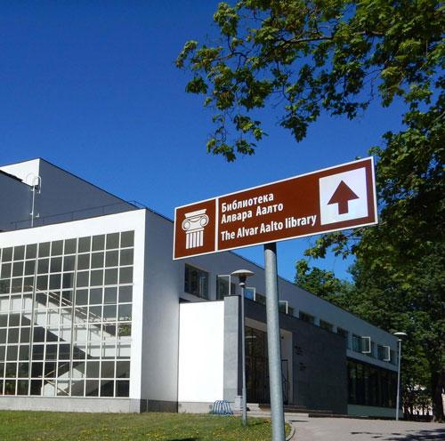 Alvar Aalon suunnittelema Viipurin kirjasto, kuvaaja Heli Niemi