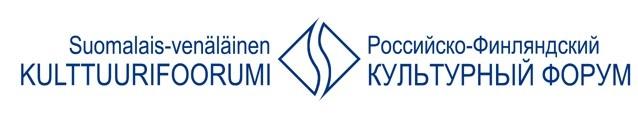 Suomalais-venäläisen kulttuurifoorumin logo