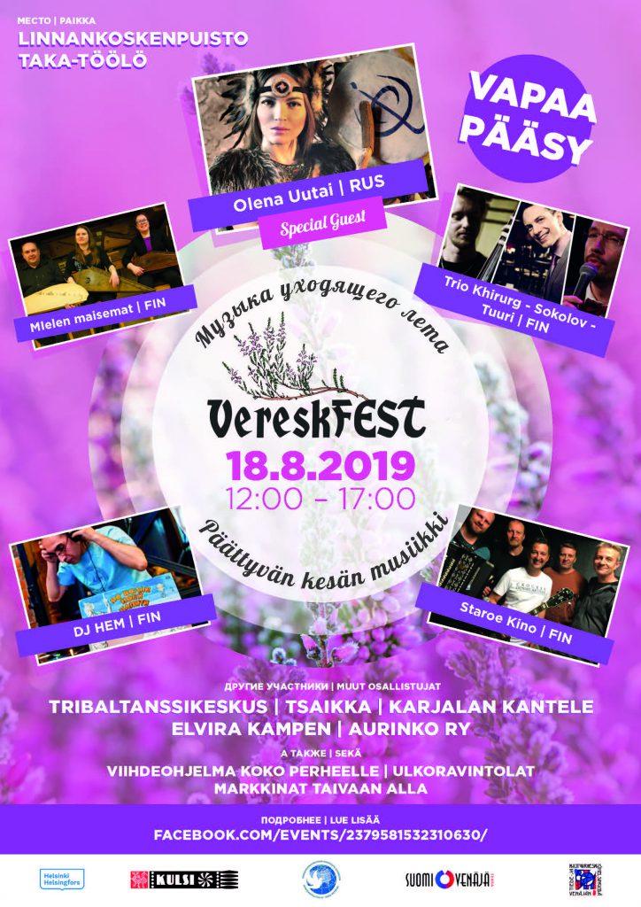 Slaavilaisen ja suomalais-ugrilaisen kulttuurin VereskFEST järjestetään 18.8.2019 klo 12-17 Linnankosken puistossa Helsingissä.