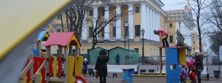 Pietarilainen leikkipuisto, kuvaaja Nikolai Gontar