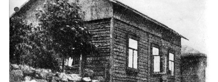 Talikkala, Viipurin Lenin museo