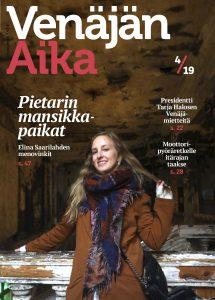 Venäjän Aika 4/2019 kansi.