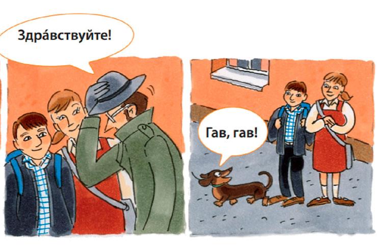 Venäjän Kielen Opiskelu